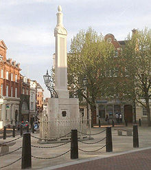 Sir John Soane Monument, Reading